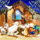Around the Manger Square Advent Calendar - Charity Christmas Gifts & Decorations